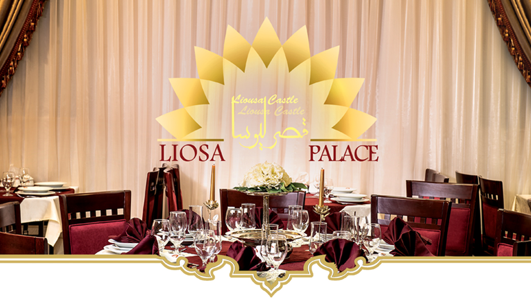 قصر لیوسا مشهد
